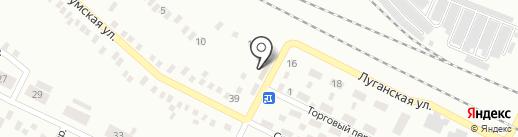 У Лизы на карте Макеевки