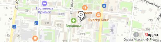 Мастерская по ремонту обуви на карте Крымска