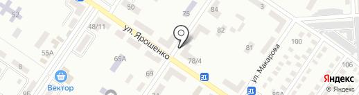Ням-Ням на карте Макеевки