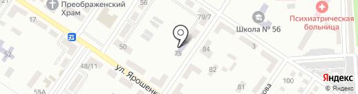 Детский сад №57 на карте Макеевки