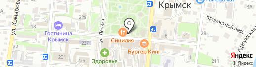 AD-комп на карте Крымска