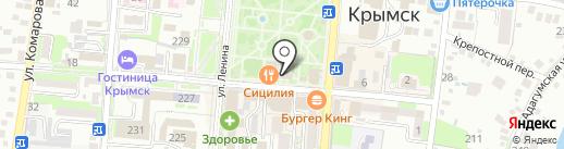 Зодиак на карте Крымска
