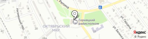 Горняцкая районная администрация Макеевского городского совета на карте Макеевки