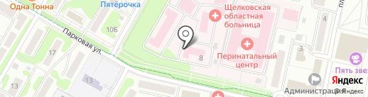 Целительница на карте Щёлково