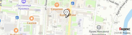 ПОЗИТРОНИКА на карте Крымска