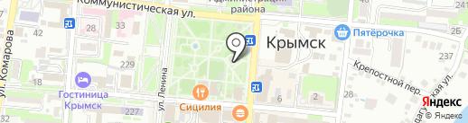 Триколор ТВ на карте Крымска