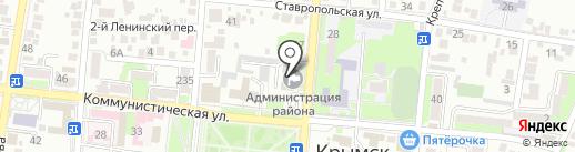 Управление сельского хозяйства на карте Крымска