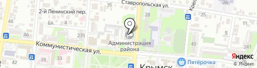 Крымская территориальная избирательная комиссия на карте Крымска