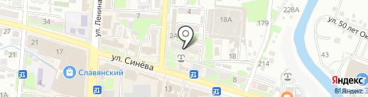 Санги Стиль на карте Крымска