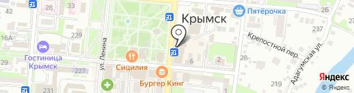 Marilyn на карте Крымска