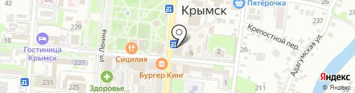 Новая оптика на карте Крымска