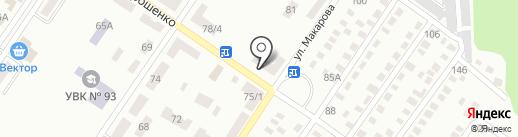 Крокус, студия ландшафтного дизайна на карте Макеевки
