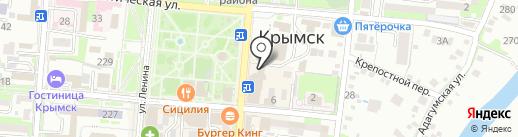Согласие на карте Крымска