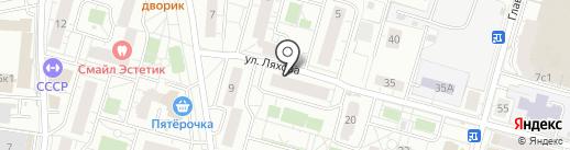 Дента Гут на карте Балашихи