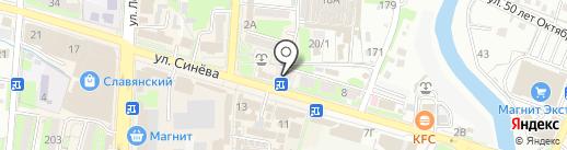 Любимый дом на карте Крымска