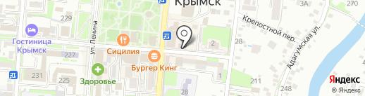 Broadway на карте Крымска