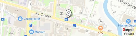 Pers Ona на карте Крымска