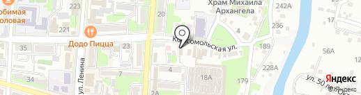 Адвокатский кабинет на карте Крымска