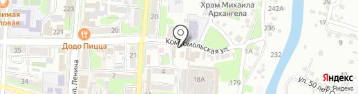 Ваш стиль на карте Крымска