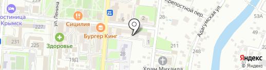 Агрокомплекс на карте Крымска