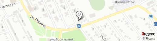 Горняцкий межрайонный суд на карте Макеевки