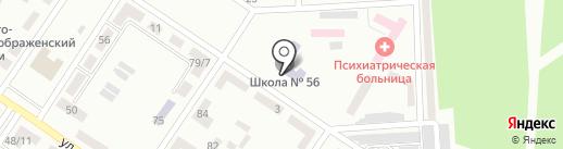Макеевская общеобразовательная школа I-II ступеней №56 на карте Макеевки