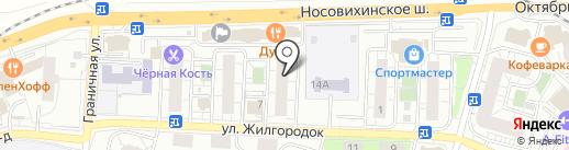 СервисТЕХ на карте Балашихи