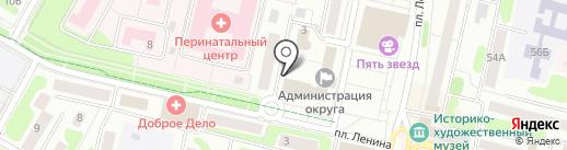 Хозяйственно-транспортное Управление, МКУ на карте Щёлково