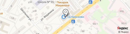 Магазин канцтоваров на карте Красково