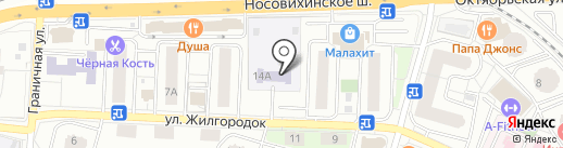 Детский сад №31, Теремок на карте Балашихи