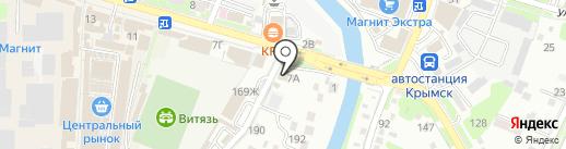Славянские окна на карте Крымска