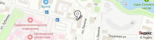 Московская городская коллегия адвокатов на карте Щёлково