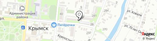 Участковый пункт полиции на карте Крымска
