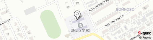 Макеевская общеобразовательная школа I-III ступеней №62 на карте Макеевки