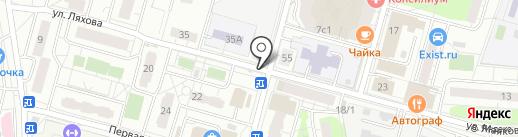 Memfy`s Coffee на карте Балашихи