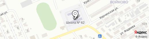 Макеевская общеобразовательная школа №62 на карте Макеевки