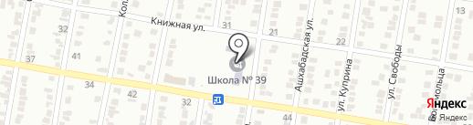 Макеевская общеобразовательная школа I-III ступеней №39 на карте Макеевки