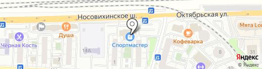 Радабор на карте Балашихи