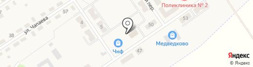 Магазин бытовой химии и хозяйственных товаров на карте Киреевска