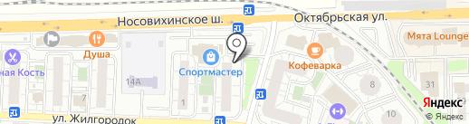 Амариллис на карте Балашихи