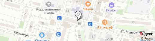 Магазин одежды и обуви на карте Балашихи