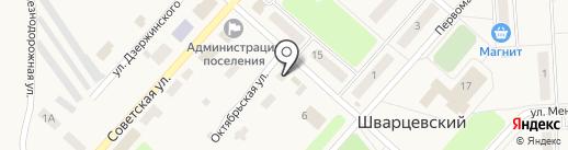 Красное & Белое на карте Шварцевского