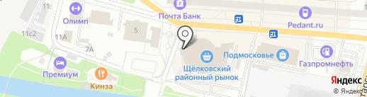 Магазин косметики на карте Щёлково