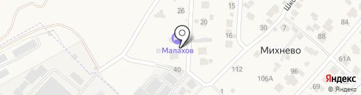 Новая на карте Михнево