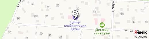 Центр медицинской и социальной реабилитации детей на карте Малаховки