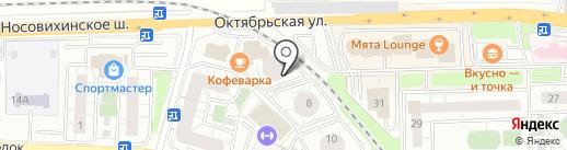 Фулия на карте Балашихи