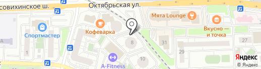 Домино на карте Балашихи
