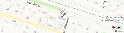 Мои документы на карте Малаховки