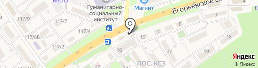Цветочный магазин на карте Красково
