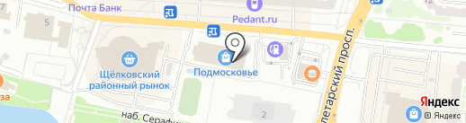 Глобус-97 на карте Щёлково